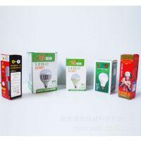 厂家批发LED灯具包装盒定做 中性通用灯具包装纸盒 彩盒设计