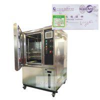 市场经济型恒温恒湿箱|全国招商恒温恒湿箱|加盟恒温恒湿箱测试机