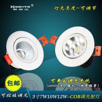 Lutron路畅调光LED天花射灯COB7W10W可调光筒射灯开孔90mm-95mm