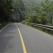 肇庆双波护栏零售 潮州道路防撞栏订做 佛山三波围栏厂家