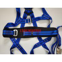 厂家直销蓝色全身安全带高空安全带电力作业防坠落安全绳汇能