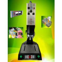 东莞玩具加工超声波焊接设备