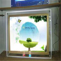 亚克力台卡 LED发光广告牌 相框 有机玻璃发光相框 小型迷你相框