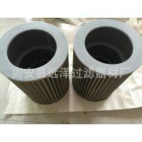管道不锈钢滤芯 天然气 滤芯 燃气滤芯 远泽批发G4.0