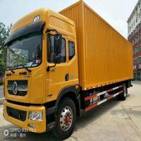 厢式货车报价 9米6厢式货车价格 东风厢式运输车0.8L