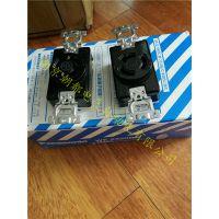 日本松下电工插头WF8320K WF8420K WF8430