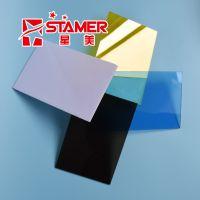 厂家供应乳白色半透明pc板聚碳酸酯板材 乳白色聚碳酸酯pc灯白板