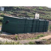 云南工业级一体化生活污水处理设备生产厂家
