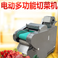 优质多功能切菜机 亿金不锈钢多功能茄子切丝机 香蕉切片机价格