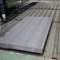 厂家期现货 12.5热轧板 保险柜用12.4-12.7Q235B热轧卷鞍钢