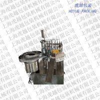眼药水自动四工位灌装机,常压液体灌装旋盖机