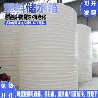 石家庄塑料水塔|5吨塑料储水桶多少钱一个|塑料圆桶价格