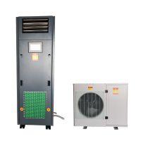 SYHF-5恒温恒湿机厂家定制、酒窖精密空调自动型除湿机