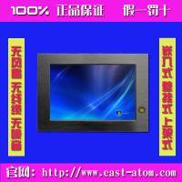 物联网卡7寸工业平板电脑金属材质7寸工业一体机户外可视