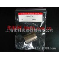 上海化科:供应经济型透析袋,宽34mm 5米透析袋,截留分子量3500