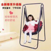 儿童室内吊椅成人吊床户外秋千室内休闲摇椅宿舍吊椅宿舍神器