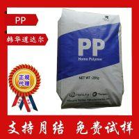 PP/三星道达尔/RF450/注塑级