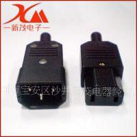 供应 电源连接插头品字尾 三极电源线工业插头