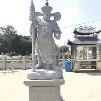 厂家直销石雕佛像四大天王雕塑花岗岩神像庙宇寺院供奉摆件定制
