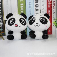 厂家直销夹抓机娃娃公仔毛绒玩具精品7寸婚庆抛洒版Q版熊猫