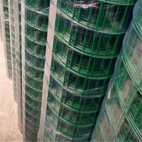 果园荷兰网批发 圈地荷兰网哪里便宜 养殖围栏厂家
