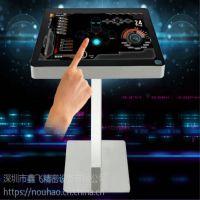 21.5寸鑫飞定制咖啡桌 一体机纳米触摸屏茶桌 电容多点互动餐桌智能触控恰谈桌
