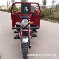 批发燃油农用三轮车 三轮摩托车货车 正三轮摩托车水冷全新