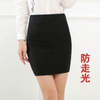 中长款气质工装包臀半身连衣裙修身一步裙职业裙夏季短裙黑色紧身