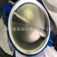 D371F-16 DN250 蜗轮对夹半衬氟蝶阀 垂直板式蝶阀