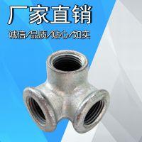 厂家直销玛钢管件水暖管件家用土暖气立体三通 角三通配件批发
