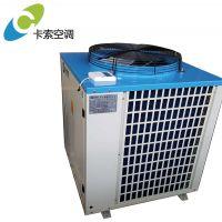 空气能热水机组  节能环保空气源循环式热水器 洗浴、屠宰场专用