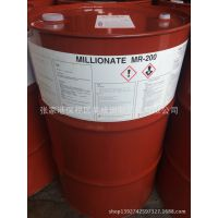 【MDI】MR200茶褐色粘度150-220 异氰酸酯含量30.8-31.8聚合MDI