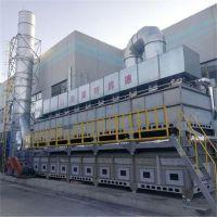 voc废气处理设备催化燃烧设计原理嘉特纬德厂家直销