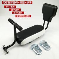 加大自行车后座椅后座中大童电动单车儿童安全坐椅子坐垫后置