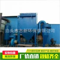 环保设备 锅炉布袋除尘器 脱硫脱硝除尘器工业除尘器除尘设备厂家