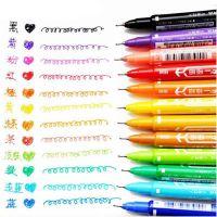学生美术绘画12色小双头记号笔儿童彩色勾线笔油性马克笔标记唛头