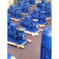 食堂管网增压泵 SLW40-160A 5.9M3/H 扬程:28M 1.5KW 内蒙古众度泵业