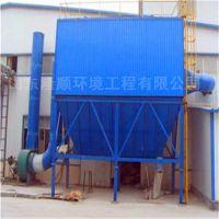 山东隆顺制造生产 冶金废气湿电除尘器 废气湿电除尘器 质量保证
