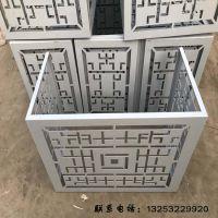 铝合金空调机罩 铝板冲孔雕花镂空机罩