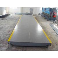黑龙江地秤厂家批发1吨-100吨电子秤