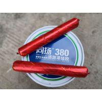 三明同扬改性聚氨酯灌缝胶厂家供应