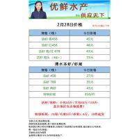 北京优鲜水产冻虾价格哪家比较好