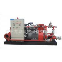 PHP150-300 3%平衡式泡沫比例混合装置 一柴一电 双水轮机 PHP300