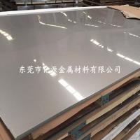 现货直销供应304不锈钢卷材 钢板 光亮不锈钢棒 可定制加工切割