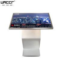UNCCR中创联合-UN-BWS490-厂家直销49寸触摸查询一体机 卧式windows系统电容红外