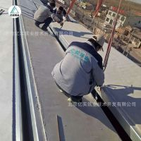 北京亿实筑业钢框骨架轻型板厂家定制医院大跨度钢骨架轻型板屋面板A级防火保温隔热