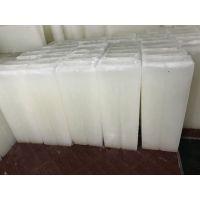 黄浦降温冰块,上海黄浦区冰块公司,上海食用冰配送上门