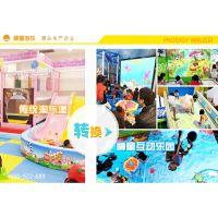 儿童乐园时尚新款游乐设备互动投影 定制亲子互动娱乐设备