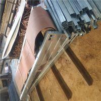 车载折叠式皮带输送机-折叠输送机-输送机