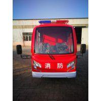 山东枫尚电动消防车FSKJ-5型